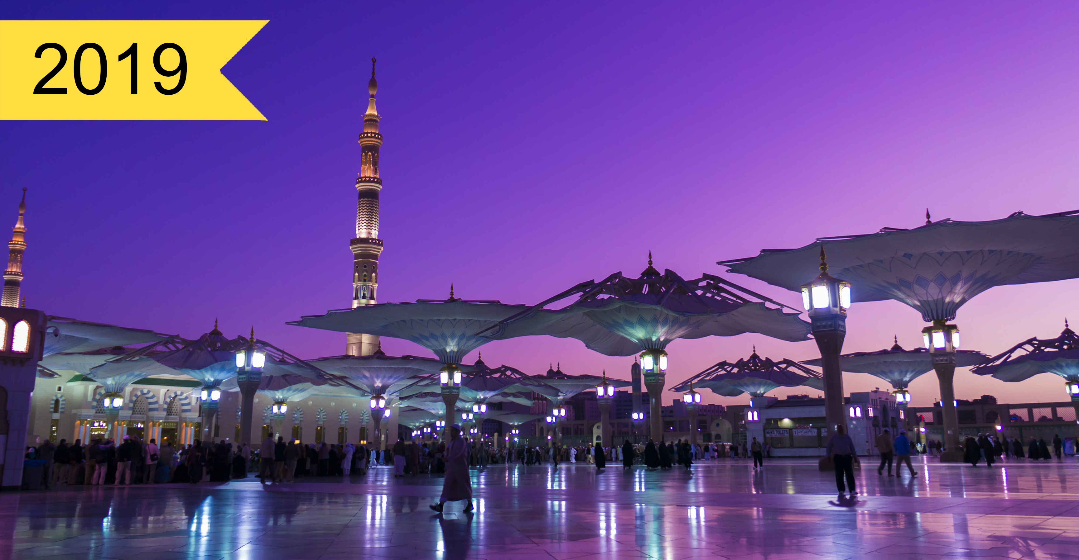 Cheap Umrah Packages 2018-19   Home and Away Holidays