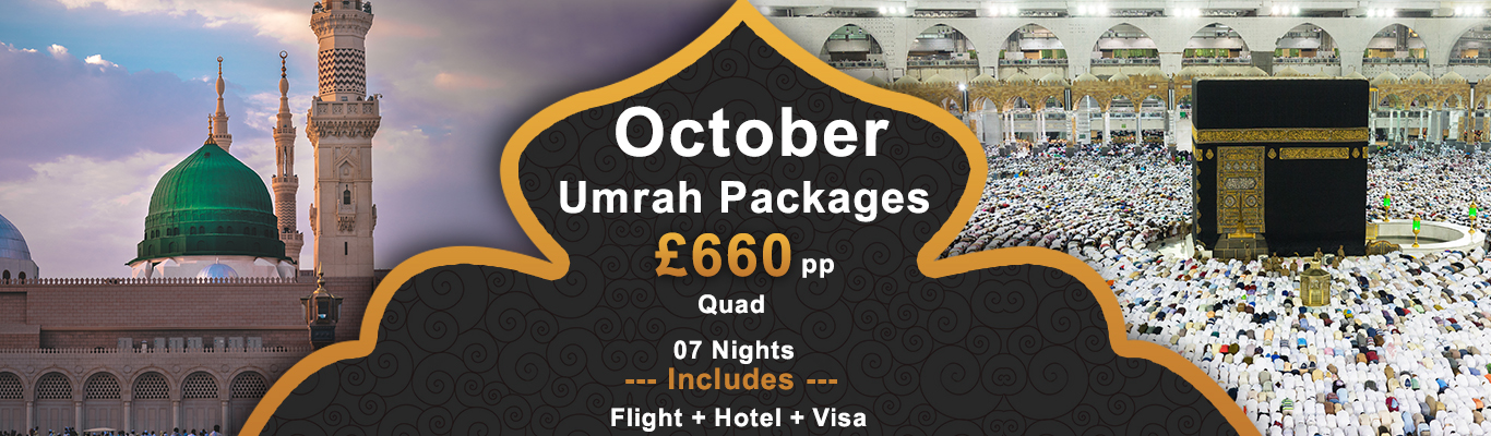 Cheap Umrah Packages 2018 19 Home And Away Holidays
