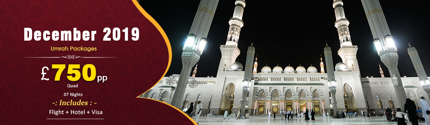 Cheap Umrah Packages 2018-19 | Home and Away Holidays
