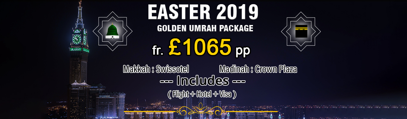 Umrah Banner: Cheap Umrah Packages 2018-19
