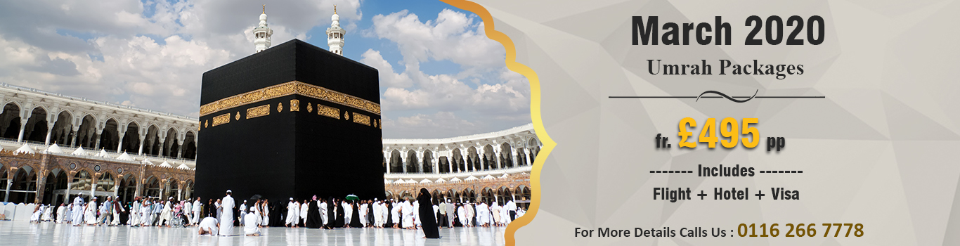 Cheap Umrah Packages 2020-21 | Home and Away Holidays